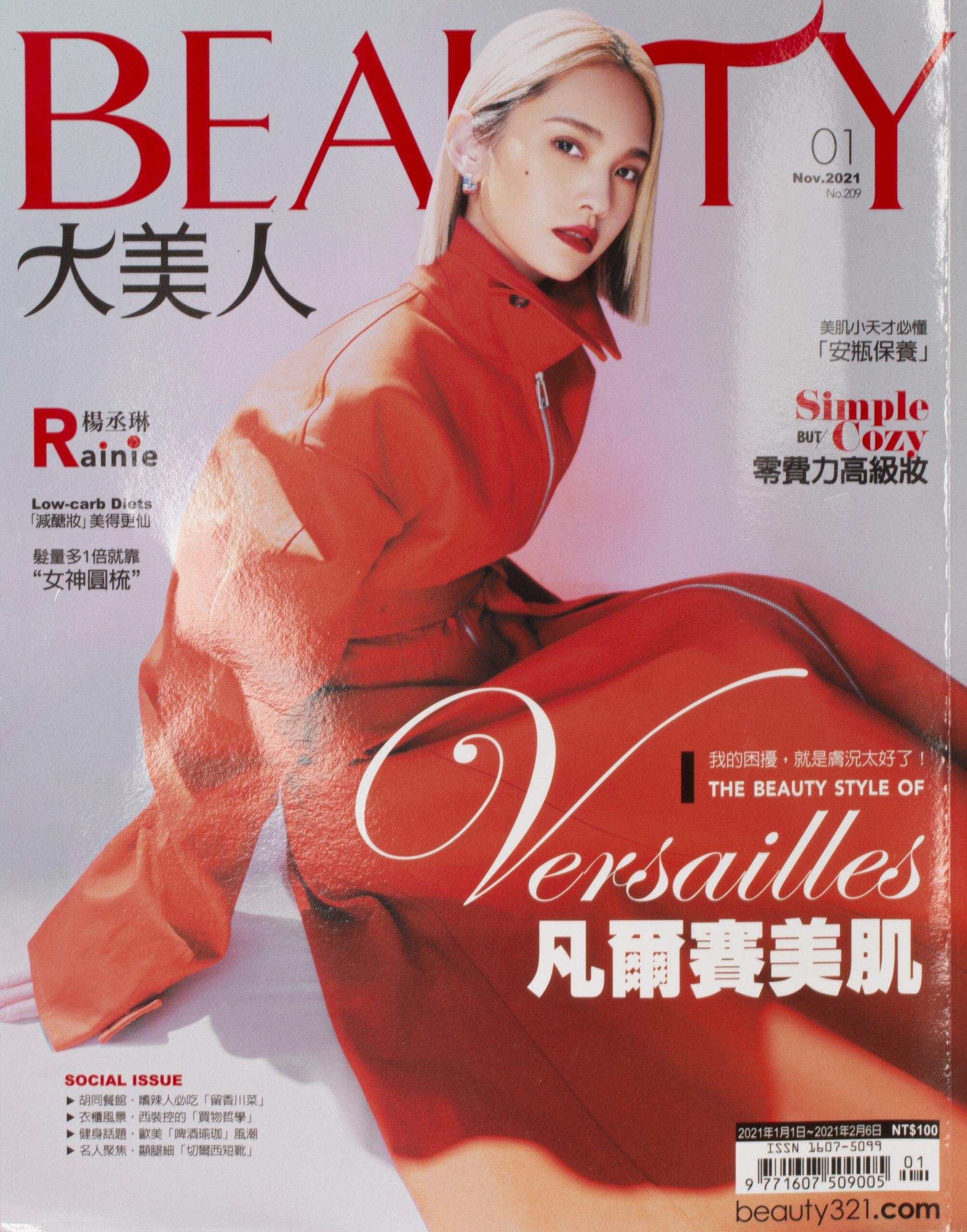 Arte White Beauty Mag 20210129